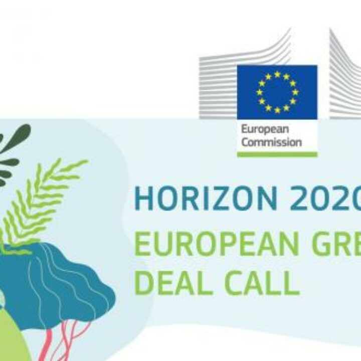 New calls are available at EuroAccess